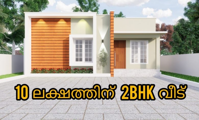 687 Sq Ft 2BHK Contemporary Style House and Free Plan, 10 Lacks