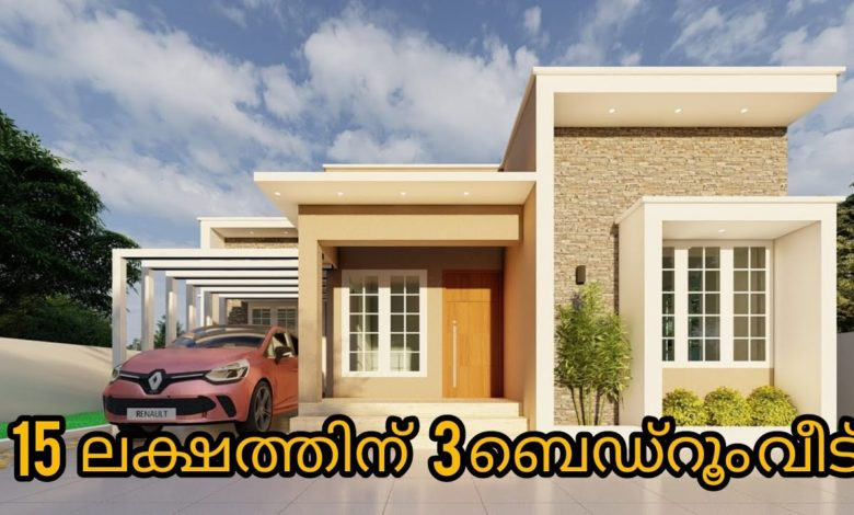 970 Sq Ft 3BHK Contemporary Style House and Free Plan, 15 Lacks