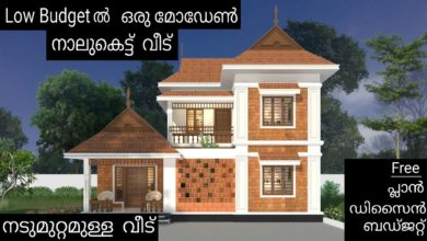 Photo of 1920 Sq Ft 3BHK Traditional Style Two Storey House and Free Plan