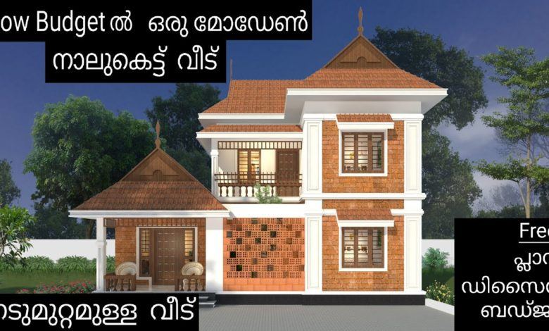 1920 Sq Ft 3BHK Traditional Style Two Storey House and Free Plan