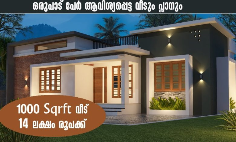 1000 Sq Ft 2BHK Contemporary Style House and Free Plan, 14 Lacks