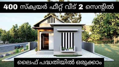 Photo of 400 Sq Ft 2BHK PMAY Scheme Beautiful House and Free Plan