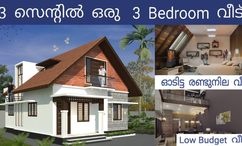1202 Sq Ft 3BHK Traditional Style Two-Storey House and Free Plan, 20 Lacks