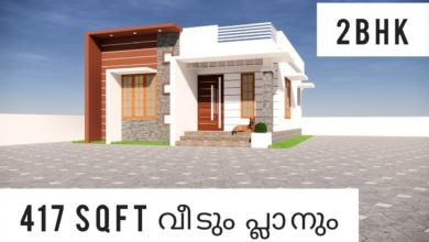 Photo of 417 Sq Ft 2BHK Modern Single Floor Home and Free Plan, 6 Lacks