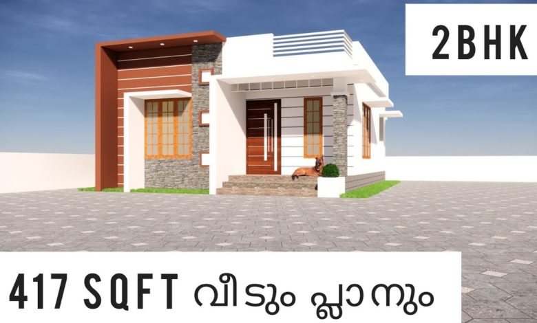417 Sq Ft 2BHK Modern Single Floor Home and Free Plan, 6 Lacks