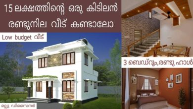 Photo of 984 Sq Ft 3BHK Contemporary Style Home and Free Plan, 15 Lacks