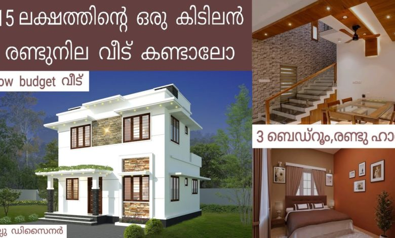 984 Sq Ft 3BHK Contemporary Style Home and Free Plan, 15 Lacks