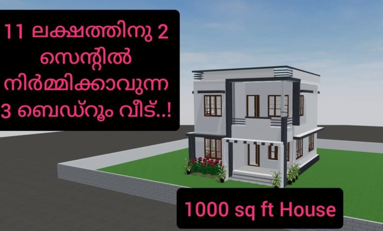 1050 Sq Ft 3BHK Double Floor House and Free Plan, 11 Lacks