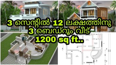 Photo of 1200 Sq Ft 3BHK Two-Storey Home and Free Plan, 12 Lacks