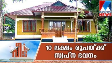 Photo of 960 Sq Ft 3BHK Kerala Traditional Style House, 10 Lacks