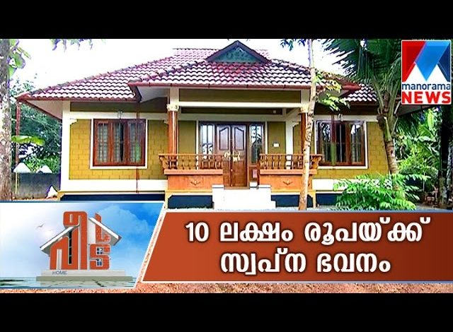 960 Sq Ft 3BHK Kerala Traditional Style House, 10 Lacks