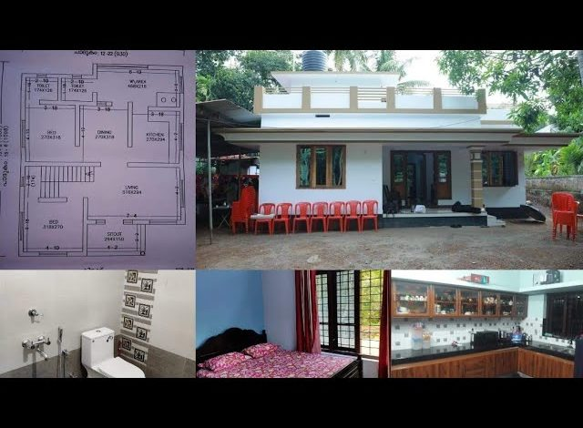 978 Sq Ft 2BHK Low Budget Single Floor House and Free Plan, 13 Lacks
